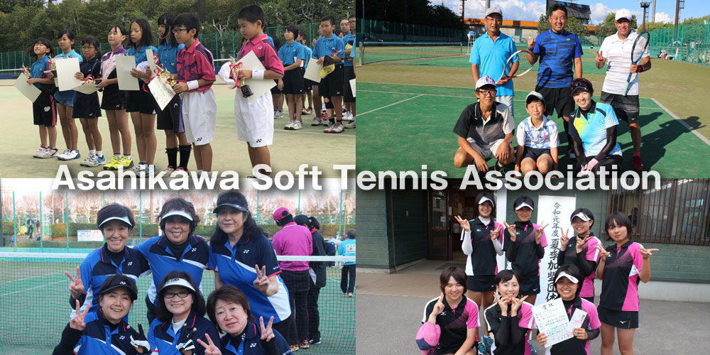 Asahikawa Soft Tennnis Association