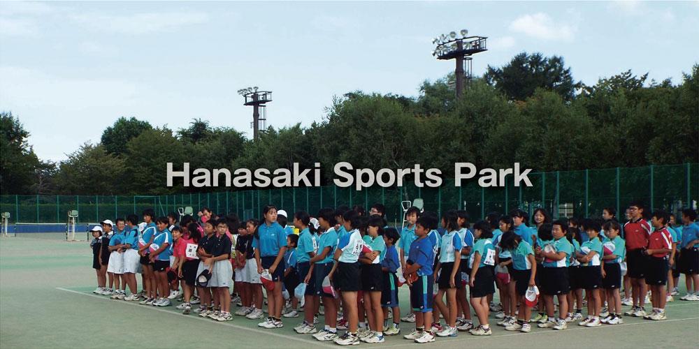 Hanasaki Sports Park