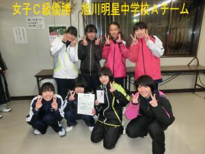 女子C級優勝(明星中学校A)